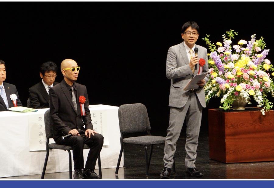 静岡県立駿河総合高校同窓会のホームページです